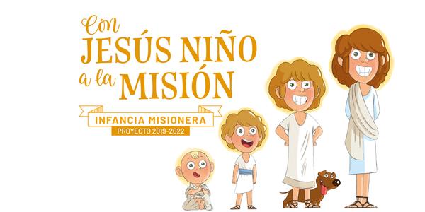 Trobada Infància missionera